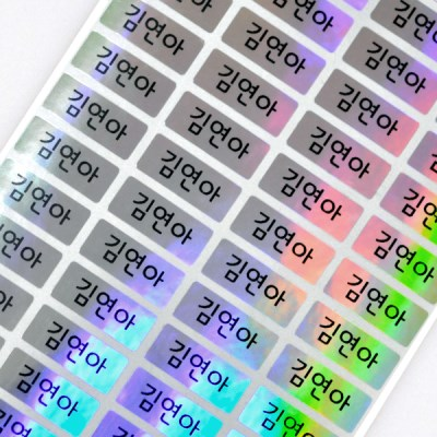 41. 소형-홀로그램 필기구용((132pcs)_이름만_(1044287)