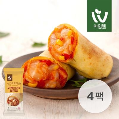 [아임웰] 모짜렐라 토마토 브리또 110g x 4팩