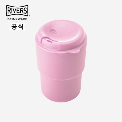 리버스 데미타 텀블러 350ml 핑크