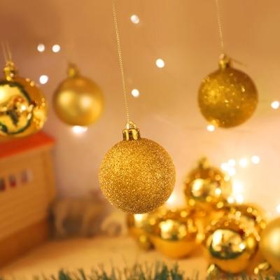 크리스마스 장식볼 오너먼트 3cm 20입 (골드)_(301649112)
