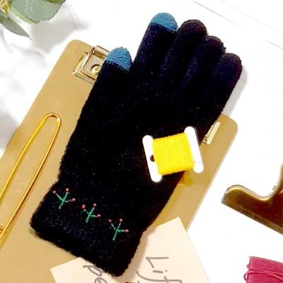체리 스마트폰 터치 겨울 장갑 프랑스자수 패키지 도안 DIY 세트