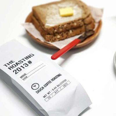 갓볶은로스팅원두 맛있는 원두커피 홀빈분쇄커피 브라질 200g