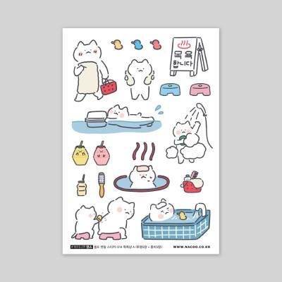셀프컷팅스티커-014 목욕냥 A (봉지)
