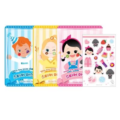[플로릿] 어린이화장품 스티커 마스크팩 3종
