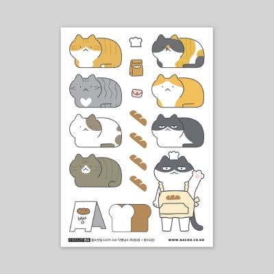 셀프컷팅스티커-041 식빵냥 A (봉지)