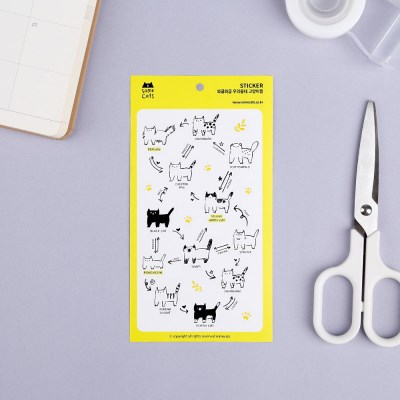 와글와글 우리동네 고양이들 스티커