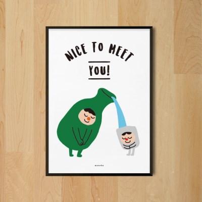 유니크 인테리어 디자인 포스터 M 소주5 나이스튜미츄