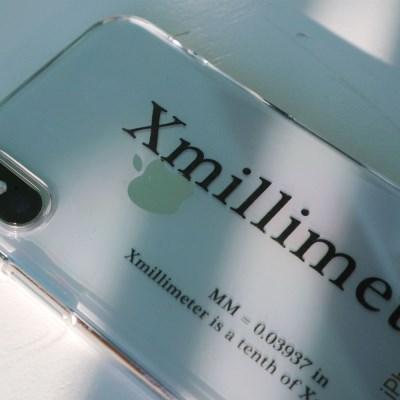 [아이폰케이스]Xmillimeter is