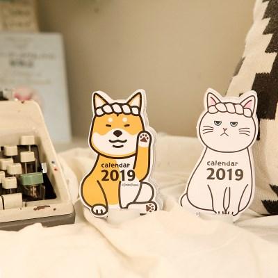 2019 탁상달력