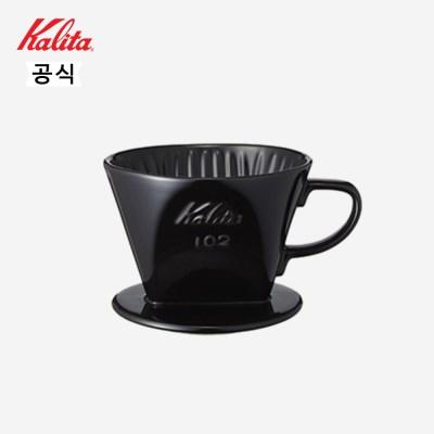 칼리타 102LD 도자기 커피드리퍼 블랙 2-4인 핸드드립