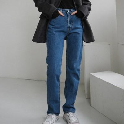 Deep blue straight jean