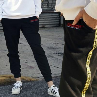 Side Tape Contrast Jogger Pants_4Color