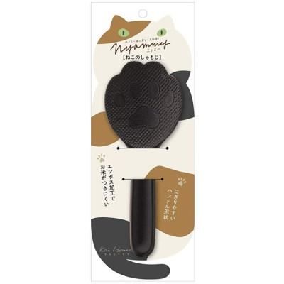 [일본]kai Nyammy 냐미 검은 고양이 주걱(201192)