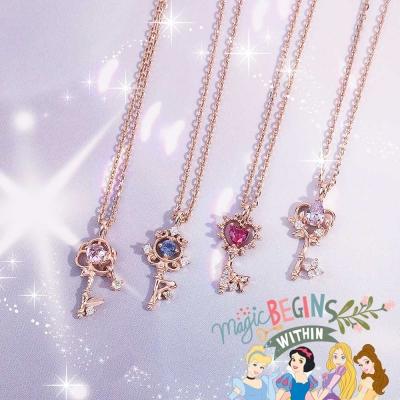 [디즈니x클루] 러블리 디즈니 열쇠 프린세스 실버목걸이 4종 택1