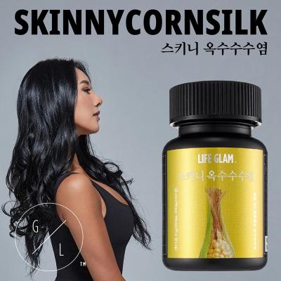[라이프글램]스키니 옥수수수염 60정(1개월분)