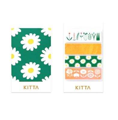 [KITTA] 포켓형 마스킹 테이프_KIT007 꽃