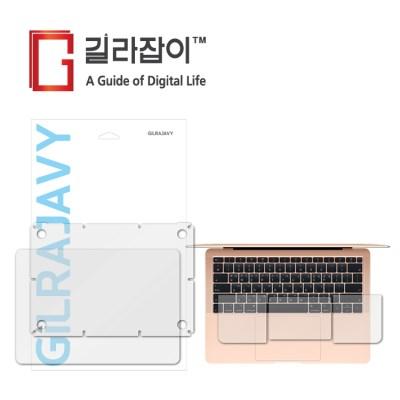 맥북에어 2018 13형 (무광) 외부보호필름 세트 각2매