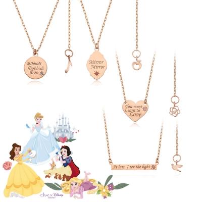 [디즈니X클루] 디즈니 프린세스 10Kgold 각인 목걸이 4종택1