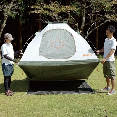 텐트 그라운드 시트 315 71809710 캠핑 텐트용품 방수포