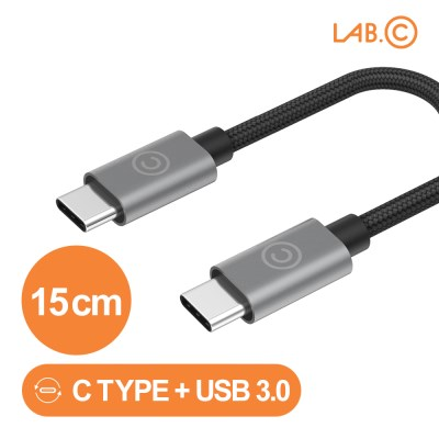 랩씨 C to C 케이블 3.0 USB 고속충전 C타입 0.15m_(2931066)