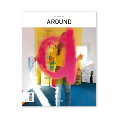 Around magazine vol.62