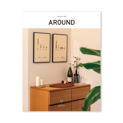 Around magazine vol.63