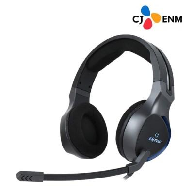 CJ OGN ENTUS LV400 LED 게이밍 헤드셋(블랙)
