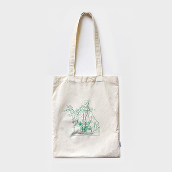 FLASK city gardener bag A_green