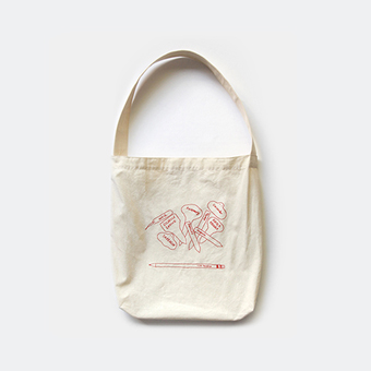 FLASK city gardener bag B_red