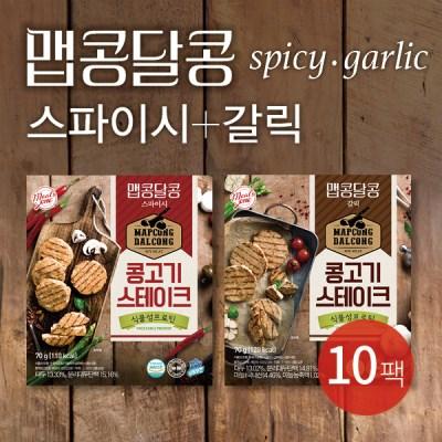 [혼합 10팩] 콩고기 스테이크 (밀스원 올뉴프로틴 맵콩달콩)