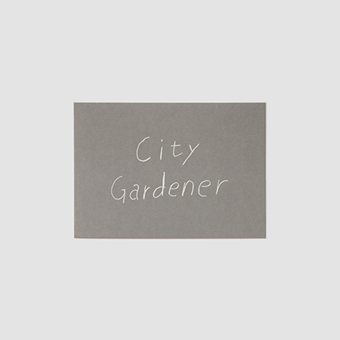 FLASK city gardener postcard_gray