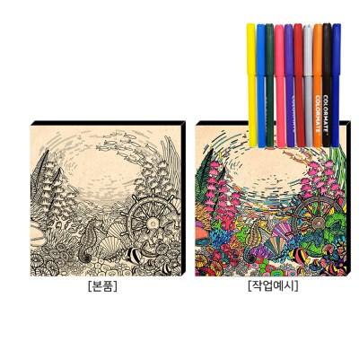 컬러링 우드캔버스_바다탐험(17인치)/사인펜10색증정/힐링/태교/취미