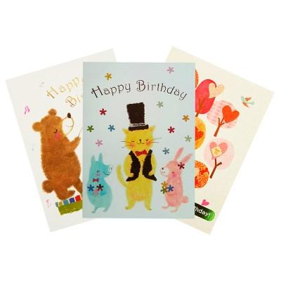 Happy Birthday_생일축하카드