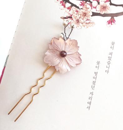 [다함] 벚꽃 자개 머리꽂이