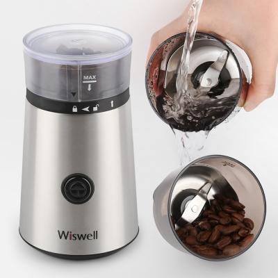 위즈웰 WSG-9300 분리형 커피그라인더/커피밀/커피메이커