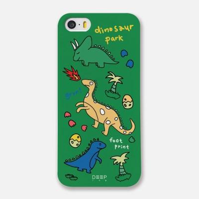 Dinosaur park - green