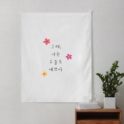 예쁘다 가리개 커튼_(2377264)