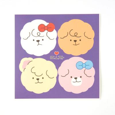 [또자] 댕댕 얼굴돔송 (4장)