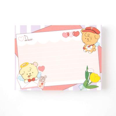 [또자] 편지 댕댕 메모지