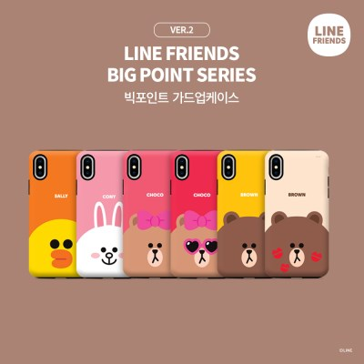 [LINE FRIENDS정품] 라인프렌즈 가드업 빅포인트VER.2 시리즈