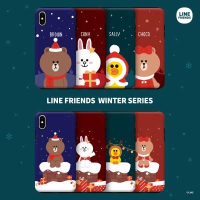 [LINE FRIENDS정품] 라인프렌즈 가드업 윈터&루프 시리즈