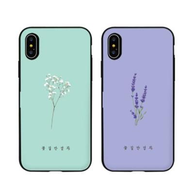 [TryCozy]꽃길 도어범퍼 케이스