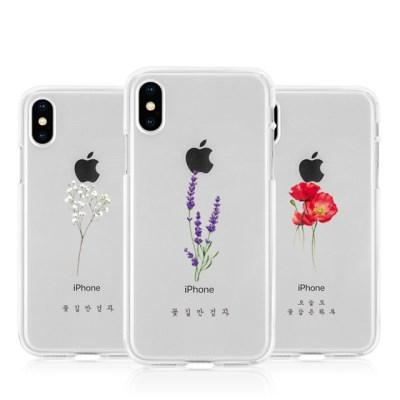[TryCozy]꽃길 젤리 케이스(LG폰)