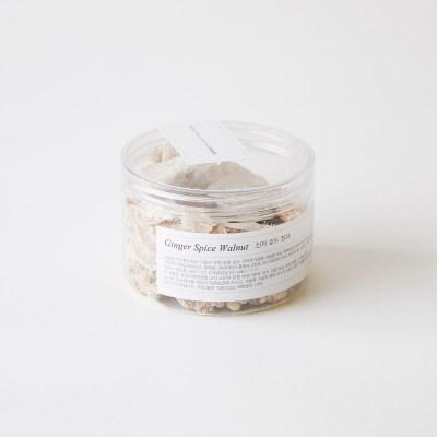 진저 호두 정과(호두+생강칩)