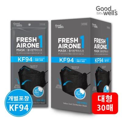 [프레쉬에어원] 황사/미세먼지 마스크 KF94 블랙 30매(대형)