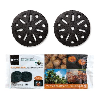 코코넛 숯 바베큐 차콜 2 83100102 BBQ 활성탄 야자숯 캠핑용품