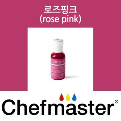 셰프마스터 리쿠아젤 식용색소 - 로즈 핑크 20g