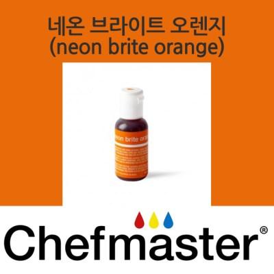 셰프마스터 리쿠아젤 식용색소 - 네온 브라이트 오렌지 20g