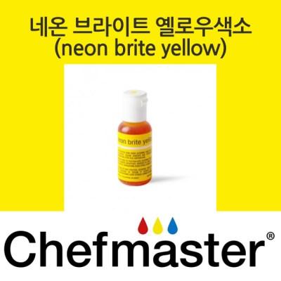 셰프마스터 리쿠아젤 식용색소 - 네온 브라이트 옐로우 20g