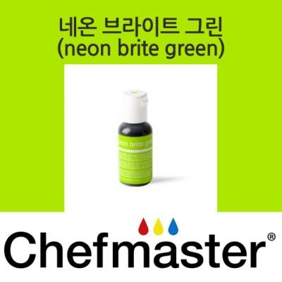 셰프마스터 리쿠아젤 식용색소 - 네온 브라이트 그린 20g
